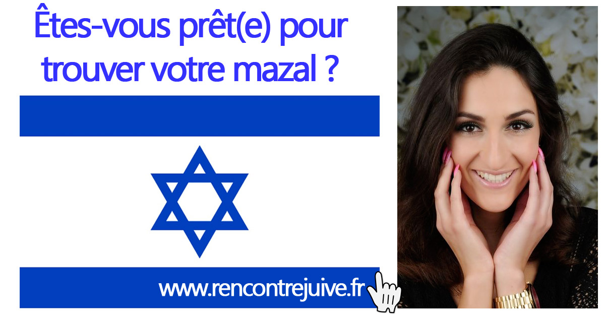 Site re rencontre juif
